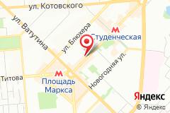 Новосибирск, пр. Карла Маркса, д. 15