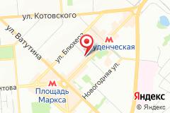 Новосибирск, пр. Карла Маркса, д. 29