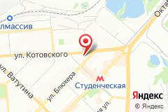 Новосибирск, ул. Блюхера, д. 71, лит. Б