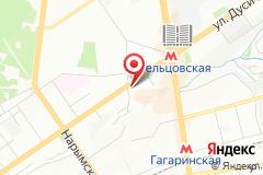 Новосибирск, ул. Дуси Ковальчук, д. 252, оф. 22