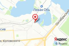 Новосибирск, ул. Стартовая, 1