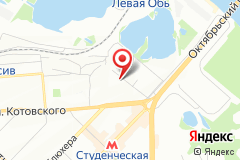 Новосибирск, мкрн. Горский, д. 8А
