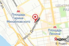 Новосибирск, пр. Димитрова, д. 1