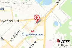 Новосибирск, просп. Карла Маркса, д. 53, лит. А