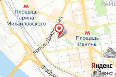 Новосибирск, ул. Ленина, 15