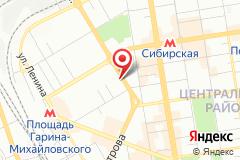 Новосибирск, улица Нарымская, 5