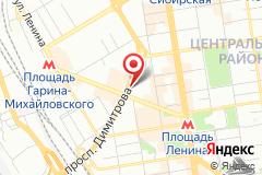 Новосибирск, пр. Димитрова,  д. 12