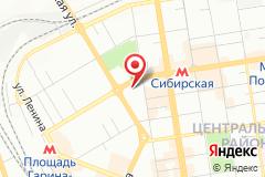 Новосибирск, ул. Челюскинцев, д. 50
