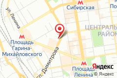 Новосибирск, Димитрова, 7