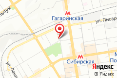 Новосибирск, ул. Советская, 95, оф. 308