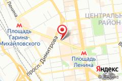 Новосибирск, маг. Вокзальная, д. 15