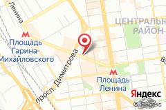 Новосибирск, ул. Вокзальная магистраль, д. 15