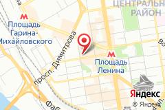Новосибирск, ул. Ленина, д. 12