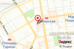 Новосибирск, ул. Советская, д. 44