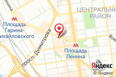 Новосибирск, маг. Вокзальная, д. 16