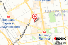 Новосибирск, ул. Советская, д. 53