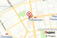 Новосибирск, ул. Гоголя, 4