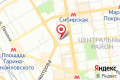 Новосибирск, ул. Советская, д. 36, к. 1