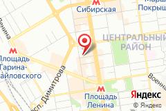 Новосибирск, ул. Романова, д. 23