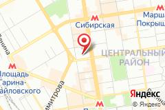 Новосибирск, ул. Фрунзе, д. 5, к. 2