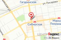 Новосибирск, пр. Красный, д. 65