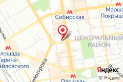 Новосибирск, ул. Фрунзе, д. 5