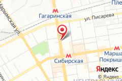 Новосибирск, просп. Красный, д. 76