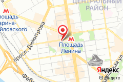 Новосибирск, ул. Ленина, д. 3