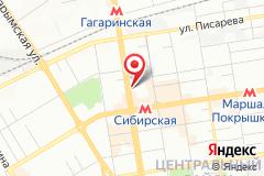 Новосибирск, пр. Красный, д. 72