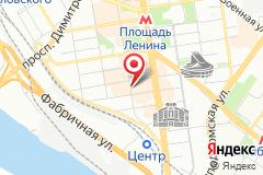 Новосибирск,  ул. Советская, 8