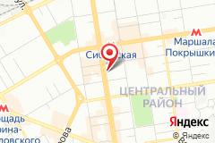 Новосибирск, пр. Красный, д. 62