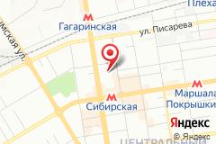 Новосибирск, пр. Красный, д. 72В