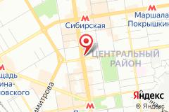 Новосибирск, пр. Красный, д. 54, эт. 5, оф. 510