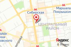 Новосибирск, пр. Красный, д. 56