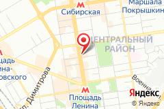 Новосибирск, пр. Красный, д. 50