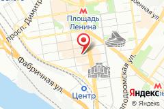 Новосибирск, ул. Коммунистическая, д. 35