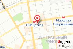 Новосибирск, ул. Мичурина, д. 23а