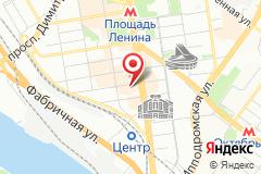 Новосибирск,  ул. Коммунистическая, д. 40