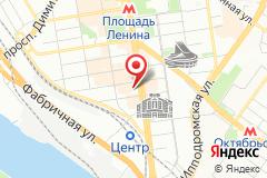 Новосибирск, пр. Красный, д. 11/2