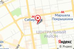 Новосибирск, улица Мичурина, 21
