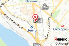 Новосибирск, пр. Красный, д. 1
