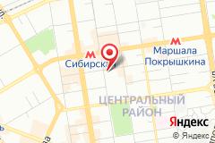 Новосибирск, ул. Крылова, д. 20