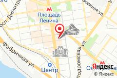 Новосибирск, ул. Коммунистическая, д. 45