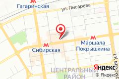 Новосибирск, ул. Гоголя, д. 15