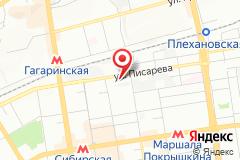 Новосибирск, ул. Писарева, д. 42