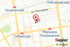 Новосибирск,  ул. Некрасова, 48