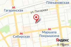 Новосибирск, ул. Некрасова, д. 50