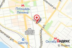 Новосибирск, ул. Коммунистическая, д. 60
