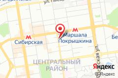 Новосибирск, ул. Семьи Шамшиных, д. 64