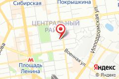 Новосибирск, ул. Ядринцевская, д. 55, к. 1